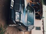 Mercedes-Benz E 280 1994 года за 2 250 000 тг. в Тараз – фото 3