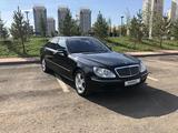 Mercedes-Benz S 500 2005 года за 5 000 000 тг. в Нур-Султан (Астана)