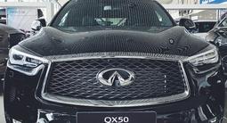Infiniti QX50 Pure 2020 года за 20 700 000 тг. в Экибастуз – фото 2