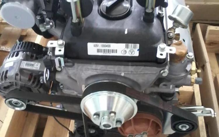 Двигатель УАЗ 40911-1000400-60 Евро-4, КПП-5ст за 971 800 тг. в Алматы