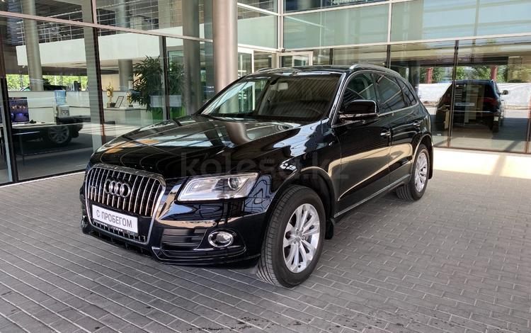 Audi Q5 2015 года за 12 800 000 тг. в Алматы