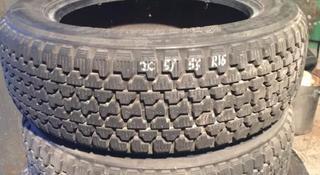Резина всесезонка пара колёс R16 205/55 Bridgestone за 29 000 тг. в Алматы