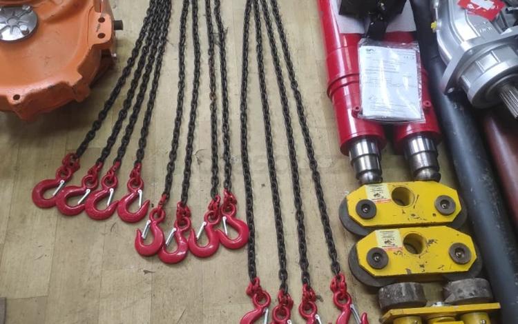 Паук цепной для Манипулятора 2, 4 тонны… в Алматы