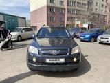 Chevrolet Captiva 2006 года за 4 100 000 тг. в Алматы