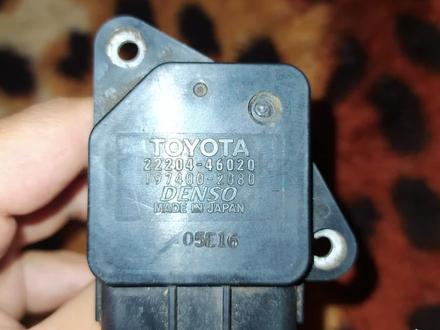 Волюметр за 10 000 тг. в Алматы