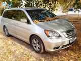 Honda Odyssey 2010 года за 5 000 000 тг. в Уральск