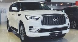 Infiniti QX80 2021 года за 37 990 000 тг. в Туркестан
