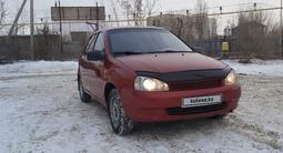 ВАЗ (Lada) 1118 (седан) 2007 года за 800 000 тг. в Уральск