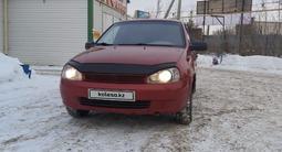 ВАЗ (Lada) 1118 (седан) 2007 года за 800 000 тг. в Уральск – фото 2