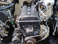 Двигатель Honda CR-V 2.0 Объём за 170 000 тг. в Алматы