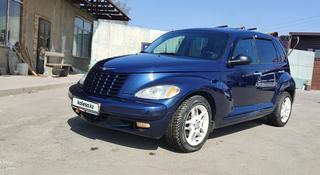 Chrysler PT Cruiser 2005 года за 3 200 000 тг. в Алматы