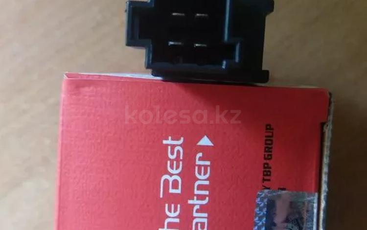 Выключатель (лягушка) стоп сигнала за 2 700 тг. в Алматы
