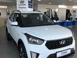 Hyundai Creta 2020 года за 7 690 000 тг. в Актау – фото 3