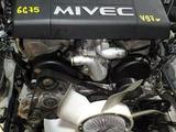 Контрактный двигатель 3.0сc (АКПП) Митсубиси Паджеро Бегемот 3.0Сс 6g75 за 360 000 тг. в Алматы – фото 5