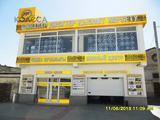 Шинный центр Формула-7 в Кызылорда
