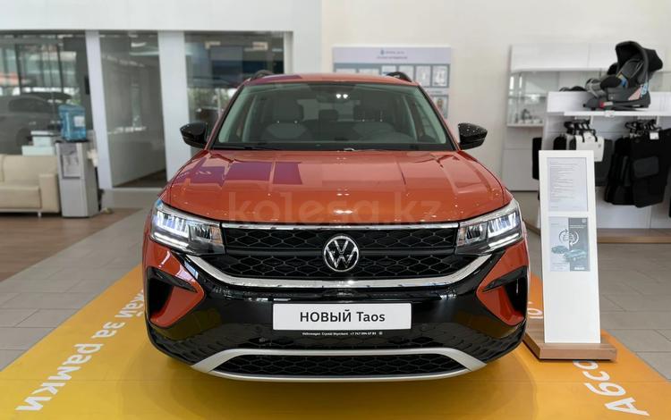 Volkswagen Taos 2021 года за 12 955 100 тг. в Тараз