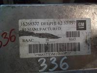 Компьютер двигателя OPEL ASTRA G 16268377 6237797 за 18 000 тг. в Усть-Каменогорск