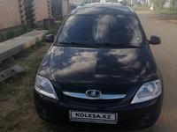 ВАЗ (Lada) Largus 2014 года за 2 800 000 тг. в Актобе