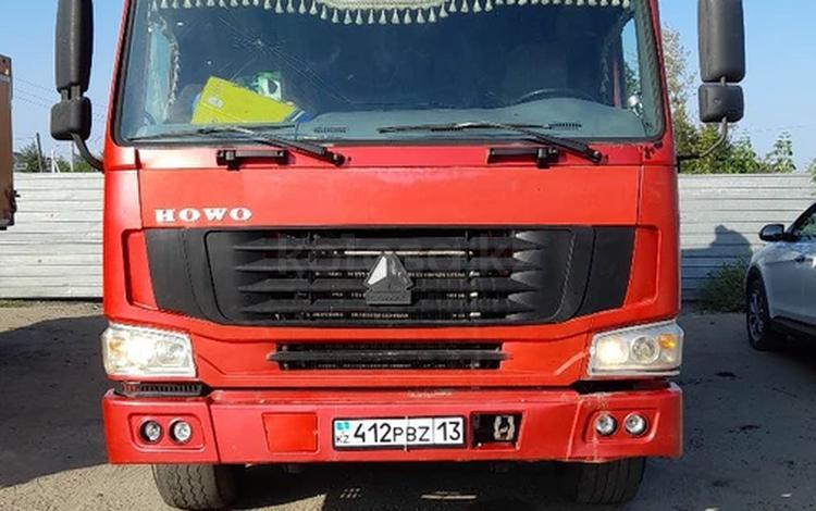 Howo 2007 года за 6 400 000 тг. в Костанай