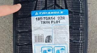 TRIANGLE PL01 185/70R14 за 12 250 тг. в Алматы