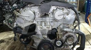 Nissan teana Теана двигатель 2.3 за 250 000 тг. в Алматы