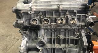 Двигатель 2AZ за 350 000 тг. в Алматы