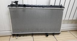 Радиатор охлаждения Lifan X60 за 22 000 тг. в Нур-Султан (Астана)