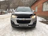 Chevrolet Captiva 2014 года за 6 500 000 тг. в Павлодар