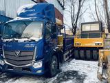 Foton  Foton c KMY 2020 года за 27 850 000 тг. в Усть-Каменогорск