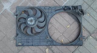 Вентилятор кондиционер диффузор Volkswagen Golf IV за 15 000 тг. в Алматы