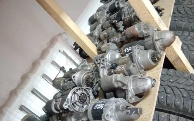 Стартера и генераторы на все виды авто в Нур-Султан (Астана)