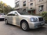 Toyota Aristo 1999 года за 3 500 000 тг. в Алматы