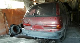 Toyota Previa 1993 года за 770 500 тг. в Караганда