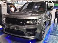 Range Rover обвес svo за 1 341 000 тг. в Нур-Султан (Астана)
