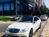 Mercedes-Benz S 550 2008 года за 6 300 000 тг. в Алматы