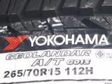 265-70-15 Yokohama за 42 000 тг. в Талдыкорган