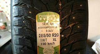 Шины Nokian 285/50/r20 Hkpl 9 за 110 000 тг. в Алматы