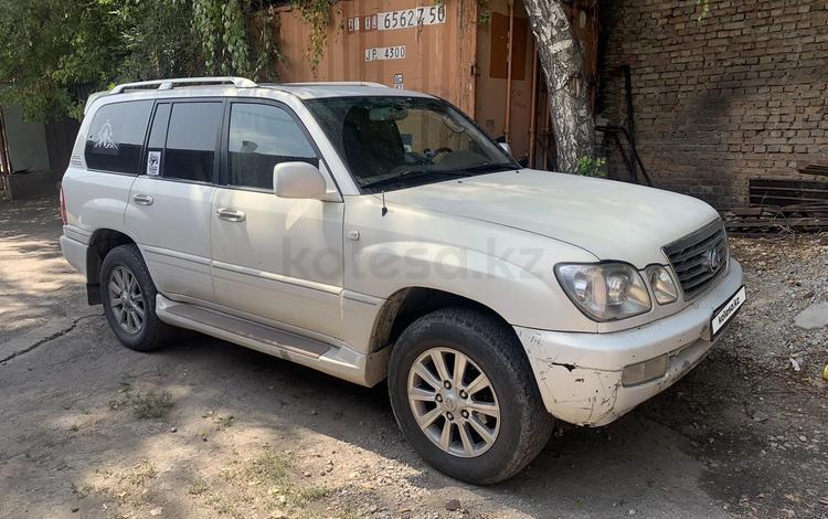 Lexus LX 470 1998 года за 4 700 000 тг. в Алматы