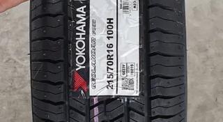 Yokohama Geolander g033v 215/70r16 Japan за 27 500 тг. в Алматы