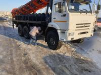 Курганмашзавод  МРК 750 2020 года за 42 000 000 тг. в Уральск