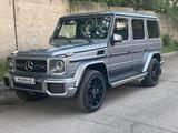Mercedes-Benz G 63 AMG 2014 года за 40 000 000 тг. в Алматы