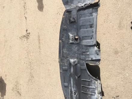 Защита двигателя Ниссан Цефиро за 777 тг. в Алматы