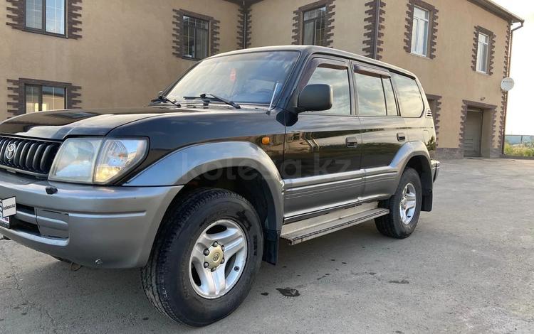 Toyota Land Cruiser Prado 1997 года за 2 700 000 тг. в Уральск