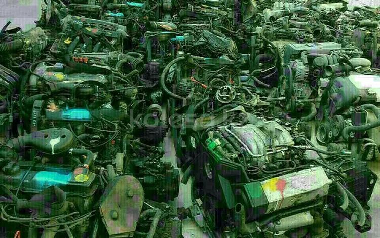 Привозные двигателя Ауди Фольксваген за 1 000 тг. в Талдыкорган