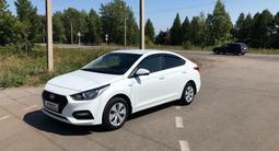 Hyundai Solaris 2018 года за 5 050 000 тг. в Петропавловск