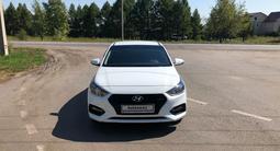 Hyundai Solaris 2018 года за 5 050 000 тг. в Петропавловск – фото 2