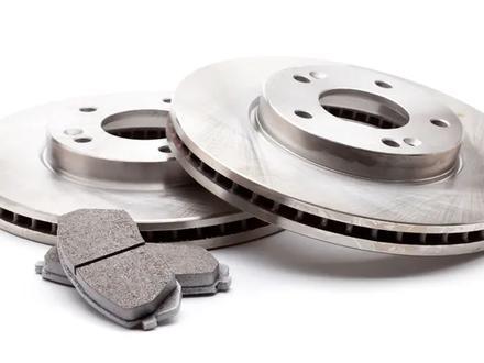 Тормозные диски за 10 000 тг. в Алматы