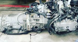 Ej20 двухвальный двигатель за 200 000 тг. в Алматы