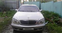 Mercedes-Benz S 320 2002 года за 3 000 000 тг. в Алматы