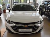 Chevrolet Malibu 2020 года за 12 430 000 тг. в Костанай